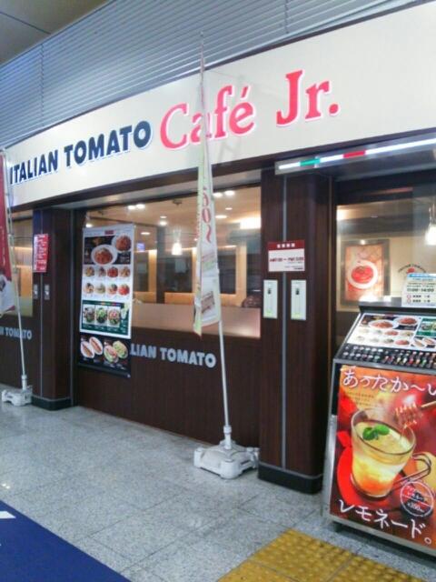 イタリアン・トマトカフェジュニア 京成日暮里駅店