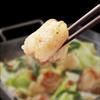 芝浦食肉 - 料理写真:大とろホルモン