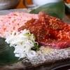 炭火焼肉 蔵 - 料理写真:蔵 上焼肉ランチ 1500円。