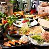 なかめのてっぺん - 料理写真:満足コース【全10品】 お席120分 飲み放題90分となります!
