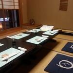 浦島屋 - 個室