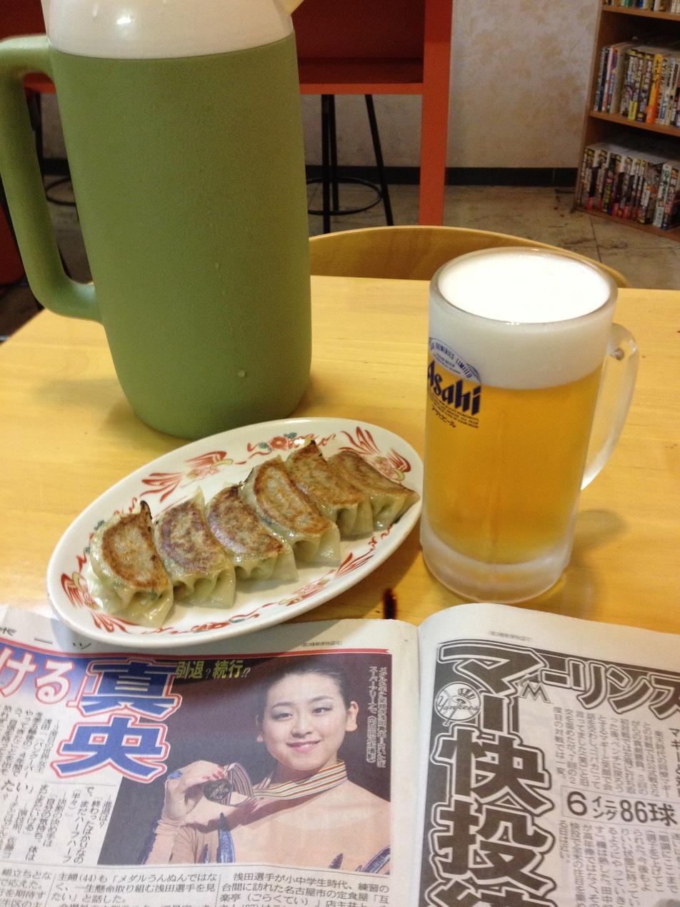 台湾料理鴻運閣