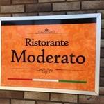 25663517 - Moderatoの看板
