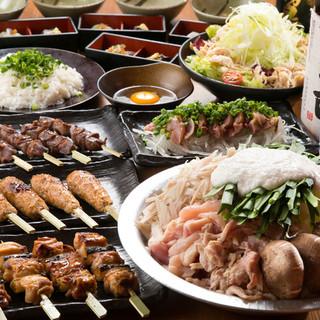 【宮崎産地鶏】ゆったり出来る3時間の飲み放題付コースが人気!