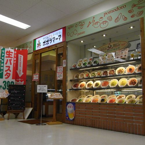 ポポラマーマ イトーヨーカドー新浦安店
