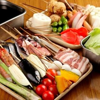 定番の野菜盛り合わせであつあつ野菜串!