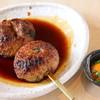 藤沢 鳥将 - 料理写真:大将つくね200円 お一人様1本までで、すいません。