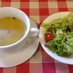 25714145 - プチレストラン JEAN D'AILE @葛西 ランチに付く滋味深い鴨のスープとサラダ