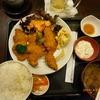 グリーンヒル - 料理写真:白身魚フライ