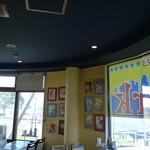 HAMBURG & CAFE New York -