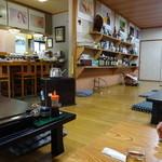 くまさんの台所 -