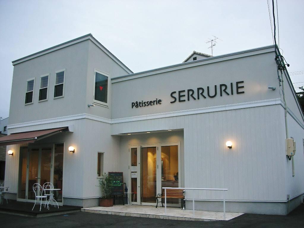 Patisserie SERRURIE