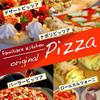 ファミリアーレキッチン - 料理写真:自慢のピザコーナーがパワーアップしました。