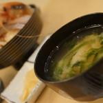 海鮮丼の浦島 - あおさ味噌汁