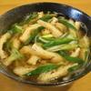 やまかわ亭 - 料理写真:きつねうどん   450円