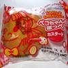 不二家 - 料理写真:ペコちゃんのほっぺ・カスタード108円