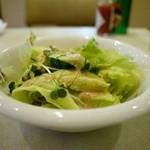 ひまつぶし - サラダ。