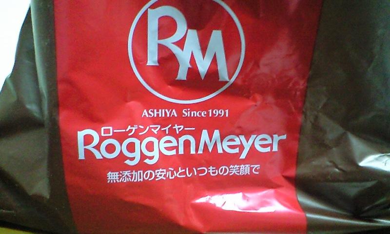 ローゲンマイヤー 岸和田店