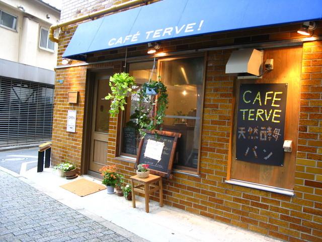 カフェ テルヴェ