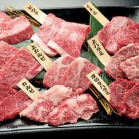 厳選高級肉を原価で!