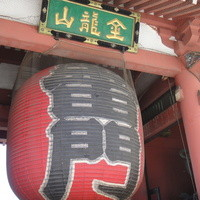 ◆浅草寺徒歩3分◆毎日11時より通し営業を行っております。
