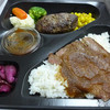 ミート矢澤アンドブラッカウズ - 料理写真:サーロインコンボ弁当