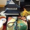 海鮮割烹 魚元 - 料理写真: