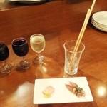 Kei - 料理写真:お通しと3種のワイン飲み比べ