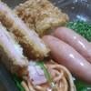 タチカワ - 料理写真:ささみチーズ&ハムカツ弁当