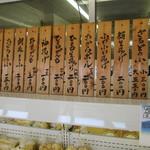 八海とうふ - 店内風景