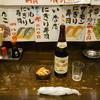 十和田 - ドリンク写真:本日の祭がお得