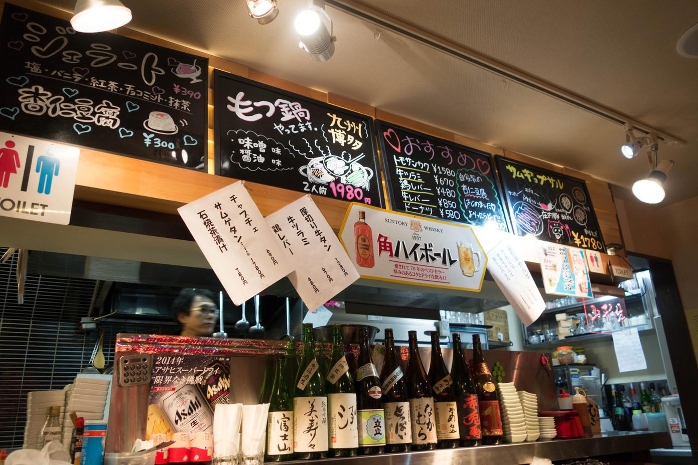 神田商店 藤沢店