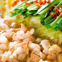 田舎もつ鍋(醤油or味噌)
