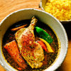 熟成チキンと野菜のスープカレー