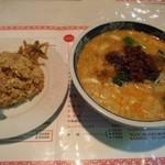 一品香 - 料理写真:坦々麺と半チャーハンのセット
