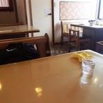 中華飯店青葉 -