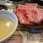 しゃぶ亭 - 上牛ロース定食(1,390円)のごまダレとお肉