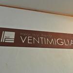 ヴァンティミリア -