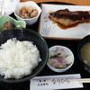 なりひら - 料理写真:沖めだいの照焼き定食