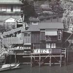 柳橋 小松屋 - 昭和30年の小松屋