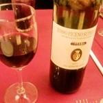 25941063 - まずは軽い赤ワインから