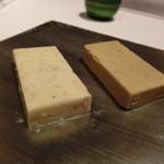 レストラン ラ フィネス - 白トリュフとアンチョビのバター