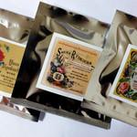 オオハシ - 柚子緑茶・さくら緑茶・いちご緑茶