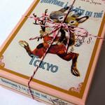 オオハシ - 黒豆チョコほうじ茶&アールグレイ(3TEABAGS) BOX