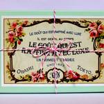 オオハシ - 桃と抹茶の葛湯 BOX