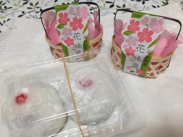 三条鳴海餅