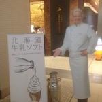 北海道牛乳カステラ - 店の目印