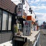竹麺亭 - 阪神高速の三宅を降りてひたすら地道を通って到着しました。そこそこ距離はあったかな。