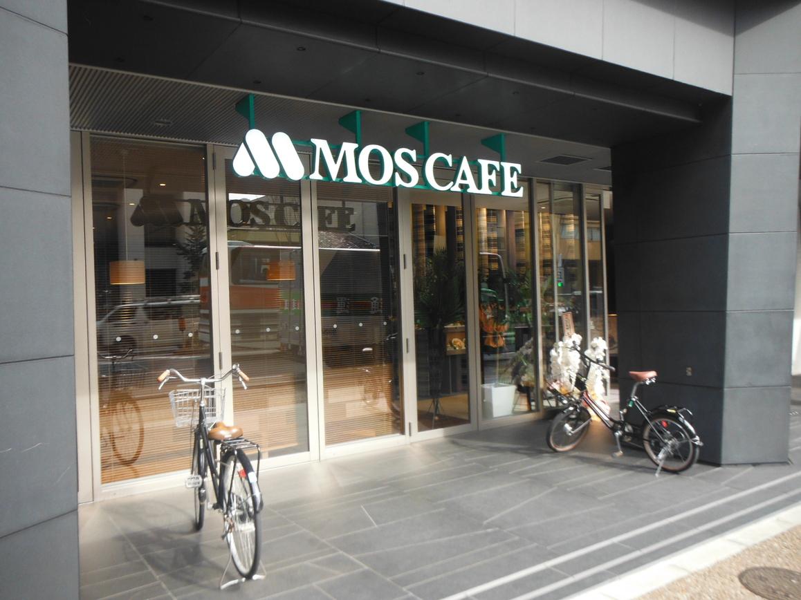 モスカフェ 烏丸六角店