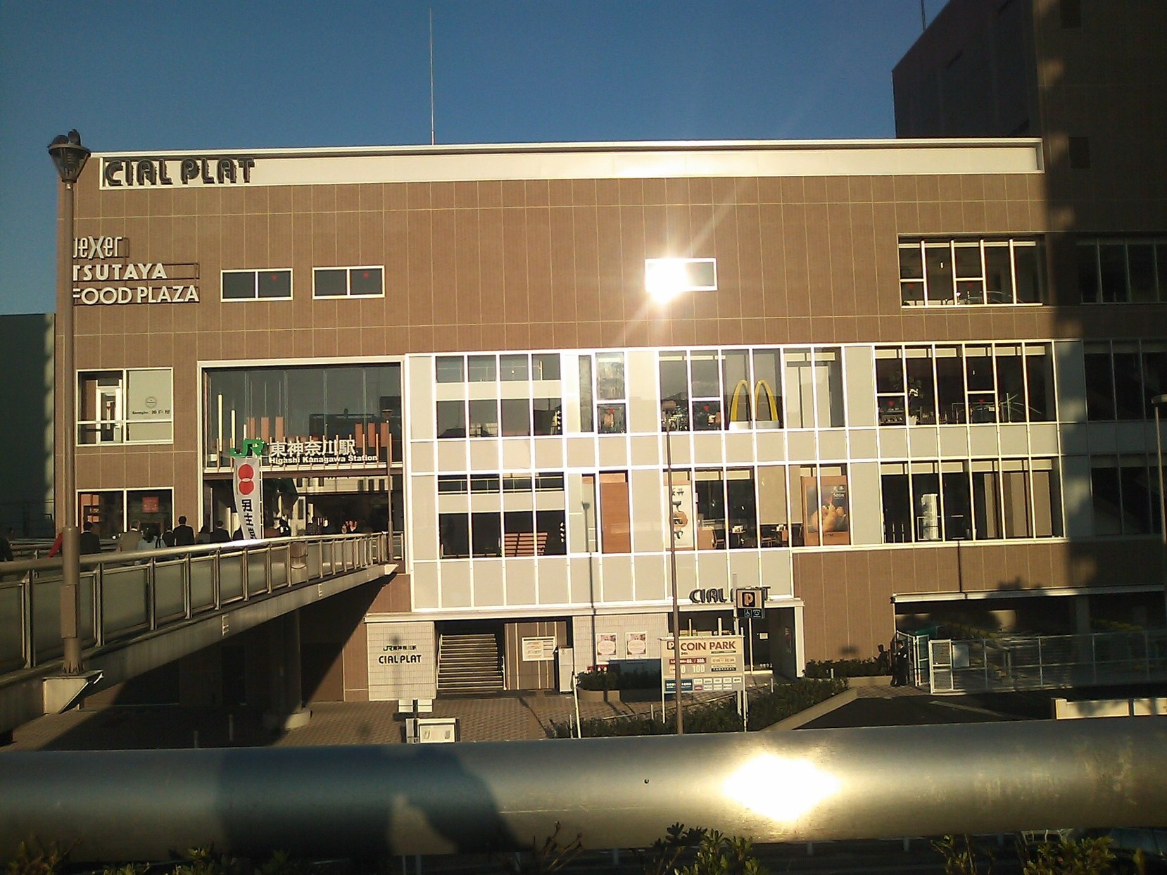 マクドナルド 東神奈川駅店